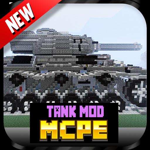坦克國防部MCPE* 娛樂 App LOGO-APP試玩