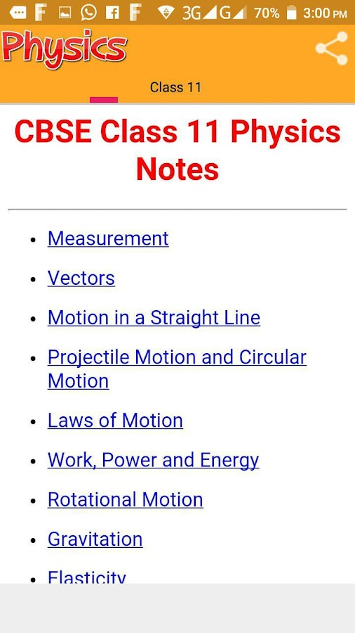 Class 11 Physics Notes- screenshot