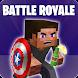 ピクセルバトルロワイヤル -  FPSシューティング3Dゲームオフライン Battle Royale