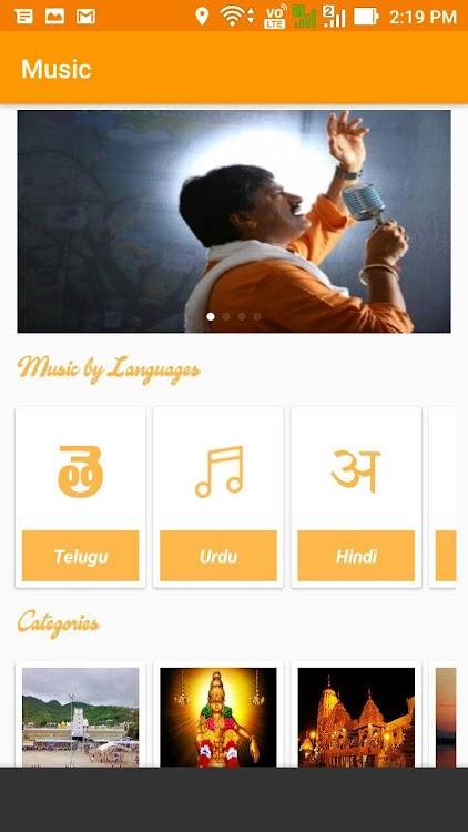 bhimavaram társkereső hiteles randevú biztonságos