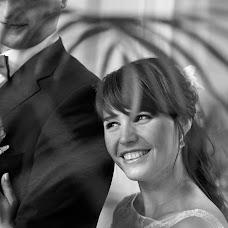 Wedding photographer Ilya Shtuca (Shtutsa). Photo of 29.04.2015
