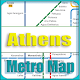 Athens Metro Map Offline Download for PC Windows 10/8/7