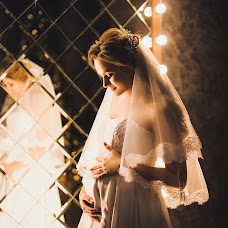 Wedding photographer Anastasiya Bogdanova (Bogdasha). Photo of 23.11.2017