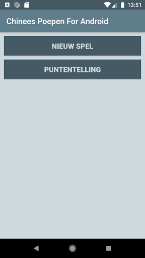 Chinees Poepen For Android apktram screenshots 1