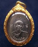 เหรียญหลวงปู่ทิม วัดละหารไร่ รุ่นผูกพัทธสีมา พ.ศ. 2517 พิมพ์ยันต์แตก เลี่ยมทองยกซุ้ม+บัตร G-Pra (4)