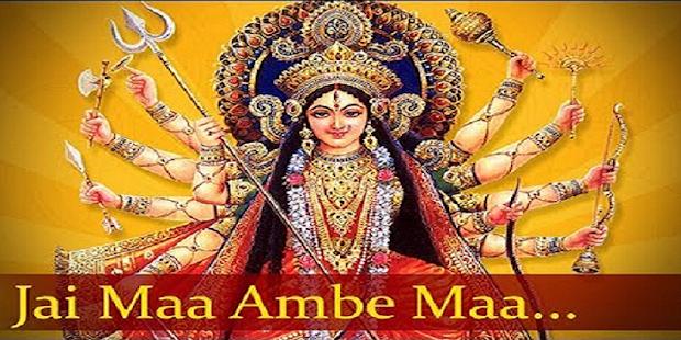 Maa Ambe Aarti Audio (Offline) - náhled