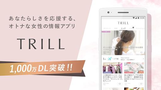 TRILL(u30c8u30eau30eb) - u5973u6027u306eu30d5u30a1u30c3u30b7u30e7u30f3u3001u30d8u30a2u3001u30e1u30a4u30afu3001u5360u3044u3001u604bu611bu3001u7f8eu5bb9 Apk 1
