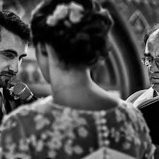 Wedding photographer Piotr Ludziński (ludzinski). Photo of 07.11.2016