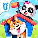 ベビーパンダのハウスクリーニング - Androidアプリ