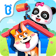 Baby Panda' s House Cleaning Download on Windows