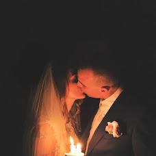 Wedding photographer RAFAŁ FRONCZEK (fronczek). Photo of 10.09.2016