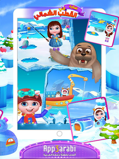 Polar Adventure - Educational Game for Kids Girls 1.0.5 screenshots 7