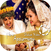 New Assamese Status Videos