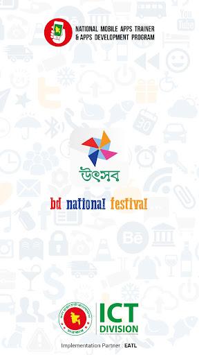 BD National Festival