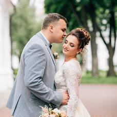 Wedding photographer Darya Ansimova (Ansimova). Photo of 03.12.2018