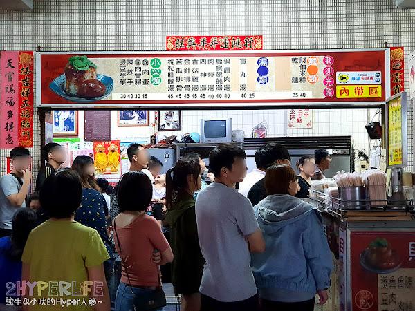 清水阿財米糕 | 台中清水高人氣平價小吃,人潮滿到都得站到路邊排隊啦~飄香五十年不吃不可!