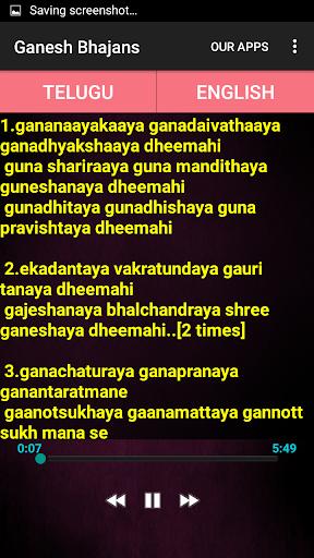 Ganesh Bhajans - HD Audio & Lyrics 1.3 screenshots 4