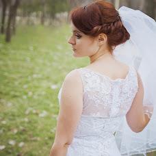 Wedding photographer Olga Tarasyuk (olgaD). Photo of 05.04.2016