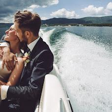 Wedding photographer Aleksandr Gneushev (YosPro). Photo of 10.08.2016