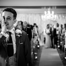 Wedding photographer James Tracey (tracey). Photo of 04.01.2017