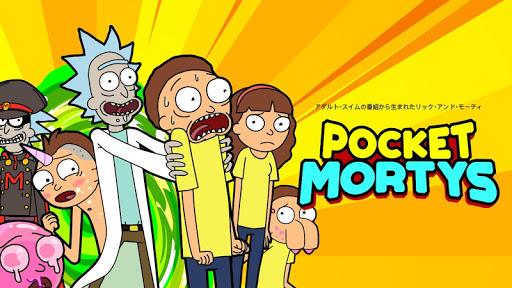 リック・アンド・モーティ Pocket Mortys