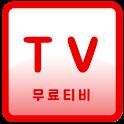 Korea TV free movies icon