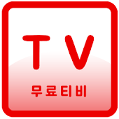 Korea TV free movies