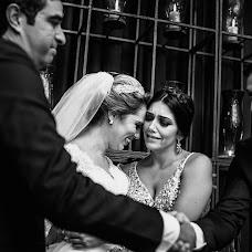 Wedding photographer Maíra Erlich (mairaerlich). Photo of 16.08.2016