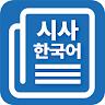 com.project.sejong.expert