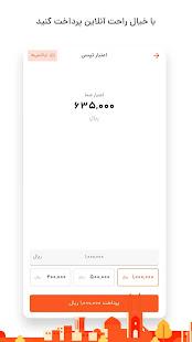 تپسی | TAPSI- درخواست آنلاین تاكسی