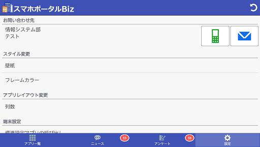 u30b9u30deu30dbu30ddu30fcu30bfu30ebBiz 3.0.4 Windows u7528 8