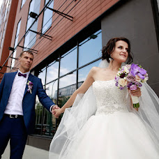 Wedding photographer Vika Mitrokhina (Vikamitrohina). Photo of 09.07.2017
