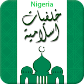 Nigeria Islamic Wallpaper