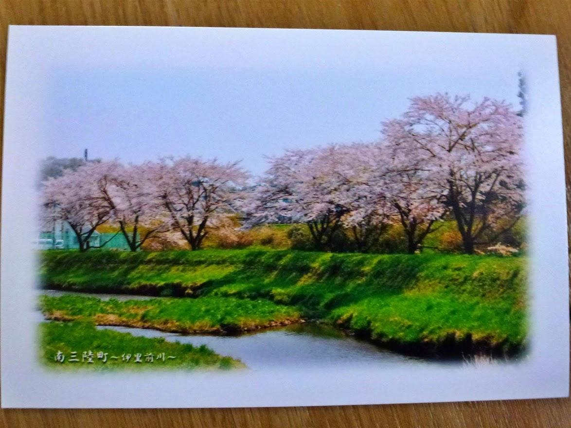 佐良スタジオさんのポストカードコレクション 34.伊里前川