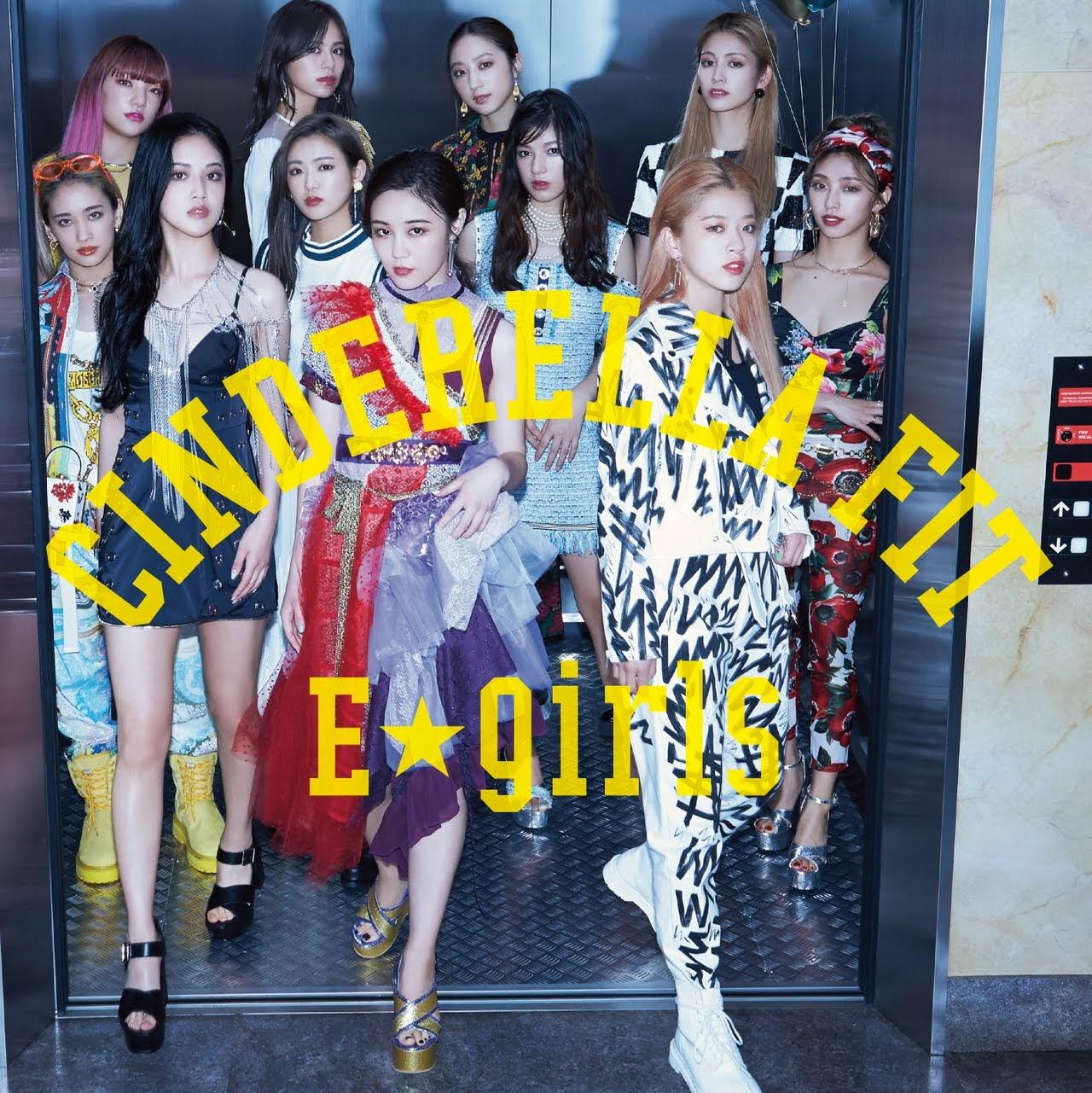 "Capa do single ""Cinderella Fit"" – Digital Edition."