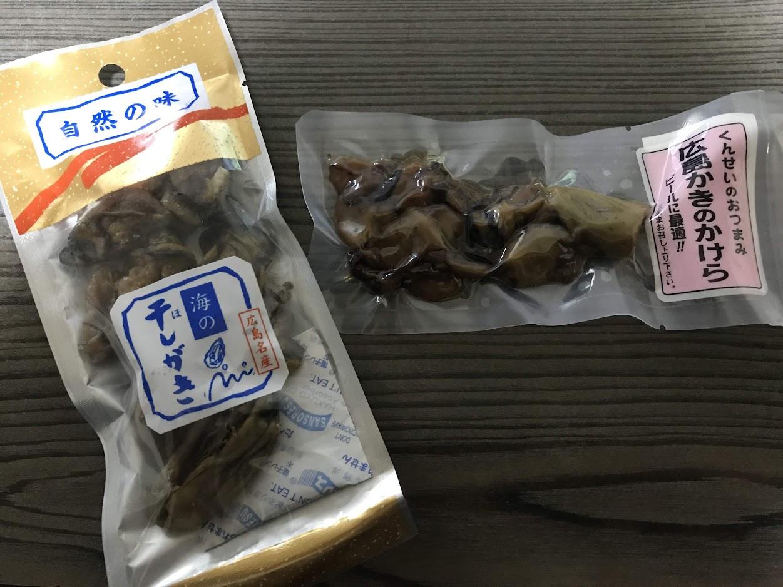牡蠣の珍味