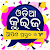 Odia Odisha Quiz file APK for Gaming PC/PS3/PS4 Smart TV
