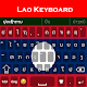 Lao keyboard 2020: Laos Language App for PC-Windows 7,8,10 and Mac