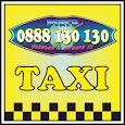 Такси 0888130130