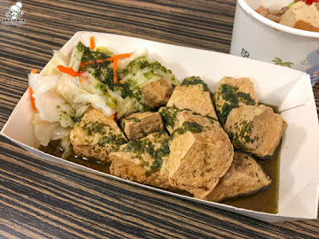 京香臭豆腐