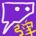 Twitch Danmaku