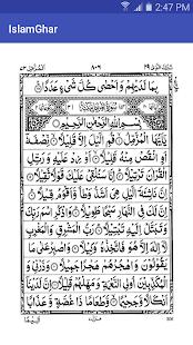 Surah Muzzammil Offline PDF - náhled