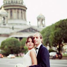Wedding photographer Evgeniya Kolo (EugeniaKolo). Photo of 29.04.2014