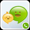 그린비2 - 스마트 영상 공중 전화기 icon