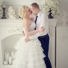 Wedding photographer Anastasiya Vorobeva (TasyaVorob). Photo of 09.05.2017