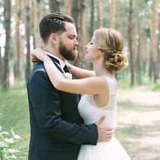 Wedding photographer Alina Pankova (pankovaalina). Photo of 06.12.2016