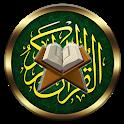 Quran in Portuguese icon
