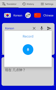 Korean - Chinese Translator ( Text to Speech ) - náhled