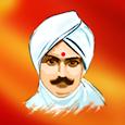 Mahakavi Bharathiyar Full Work apk
