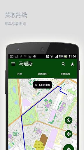 玩免費旅遊APP|下載马瑙斯离线地图 app不用錢|硬是要APP